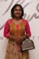 Sri Thenandal Films Murali Ramaswamy wife Hema @ Kaatru Veliyidai Audio Launch Stills
