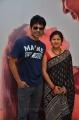 Tamil Serial Actor Raghav, wife Preetha @ Kaatru Veliyidai Audio Launch Stills