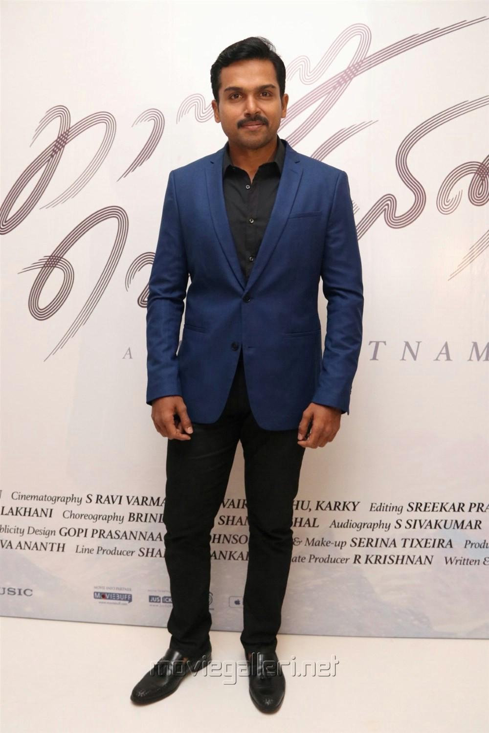 Actor Karthi @ Kaatru Veliyidai Audio Launch Stills