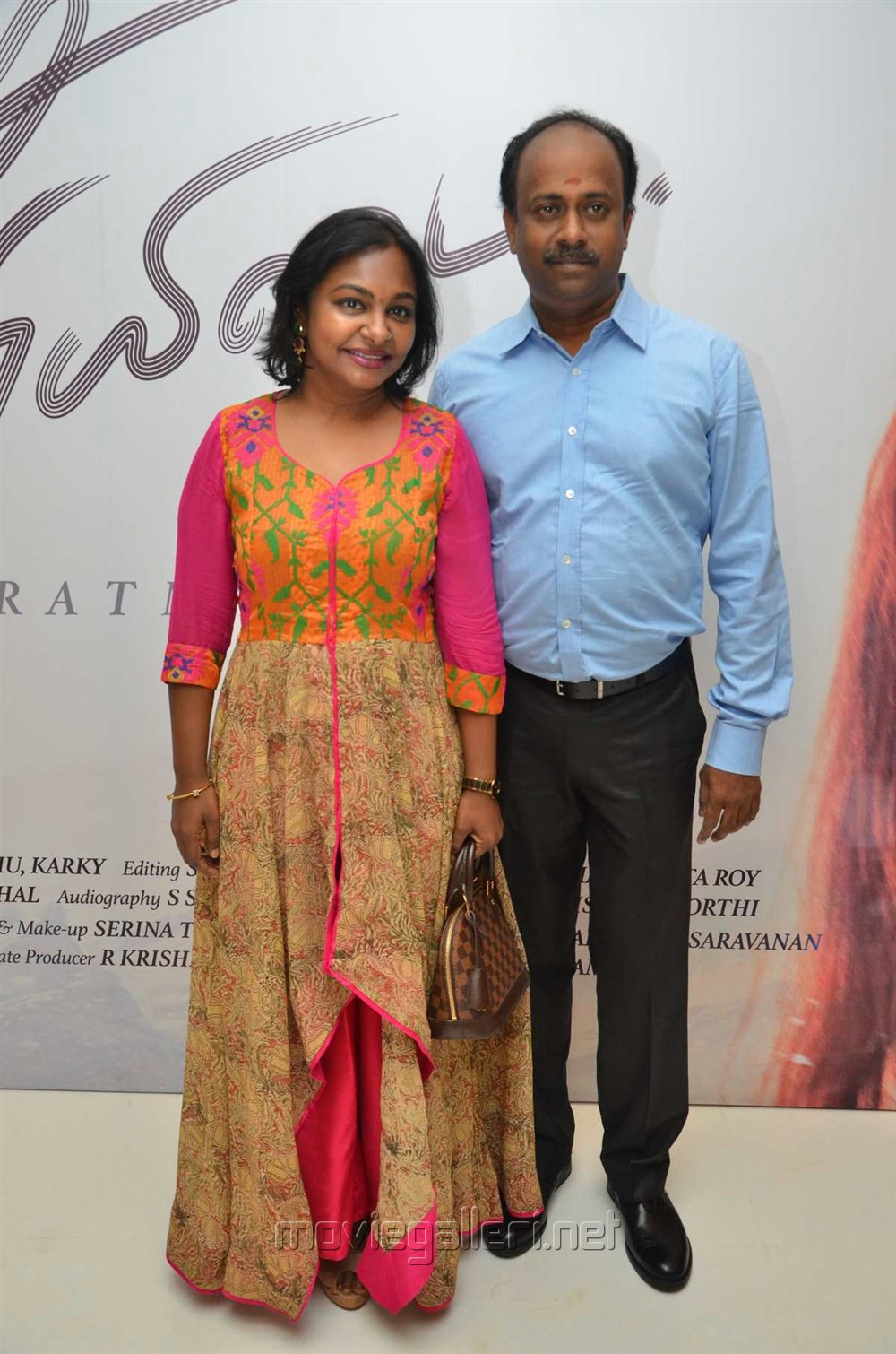 Hema, Murali Ramaswamy @ Kaatru Veliyidai Audio Launch Stills