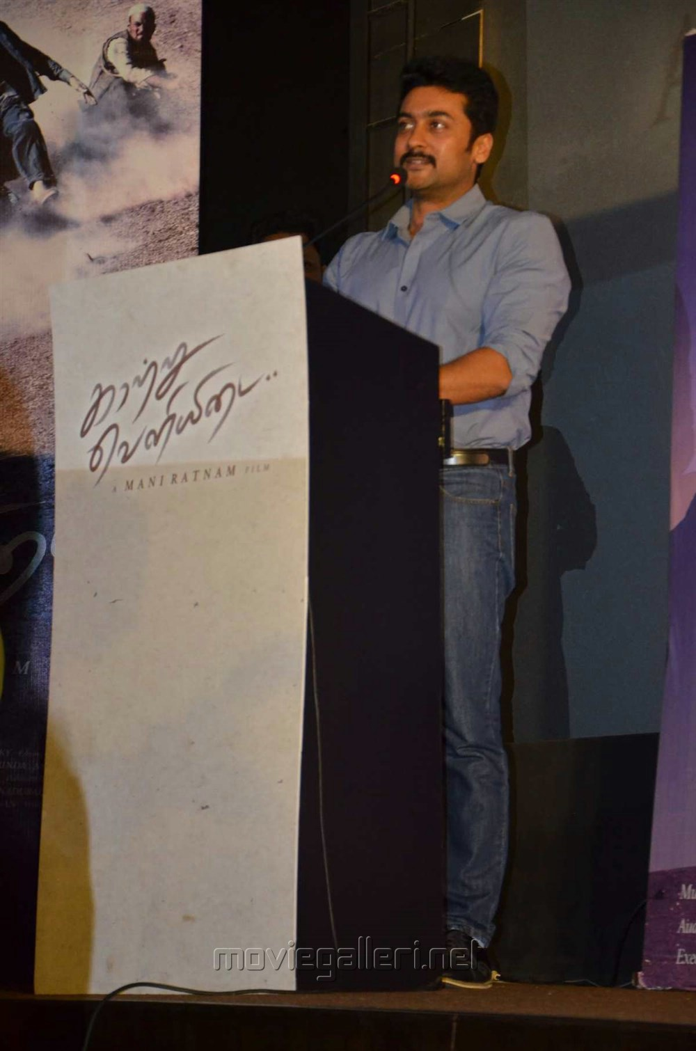 Actor Suriya @ Kaatru Veliyidai Audio Launch Stills