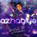 Karthi's Kaatru Veliyidai Azhagiye Single Release Posters