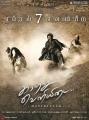 Actor Karthi in Kaatru Veliyidai Movie Release Posters