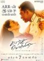 Aditi Rao Hydari, Karthi in Kaatru Veliyidai Movie Release Posters