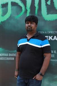 Music Director Prasad SN @ Kaatteri Movie Press Meet Stills