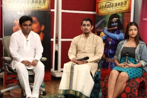 AR Rahman, Siddharth, Anaika Soti @ Kaaviya Thalaivan Audio Launch Stills