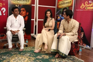 AR Rahman, Vedhika, Siddharth @ Kaaviya Thalaivan Audio Launch Stills
