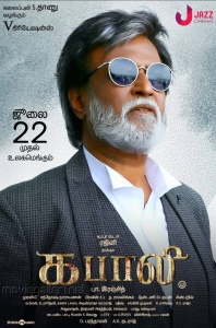 Rajini's Kabali Movie Release Posters
