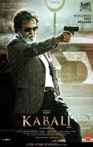Rajinikanth's Kabali Movie Release Posters
