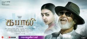 Radhika Apte, Rajinikanth in Kabali Movie Release Posters
