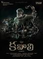 Rajini's Kabali Telugu Movie First Look Posters