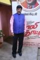 UK Murali @ Kabali Thottam Movie Launch Stills