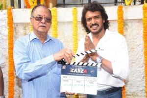 Akkineni Ramesh Prasad, Upendra @ Kabza Movie Launch Stills