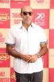 Actor Sathyaraj @ Kadai Kutty Singam Success Meet Stills