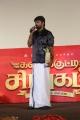 Soundararaja @ Kadaikutty Singam Audio Launch Stills HD