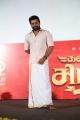 Actor Suriya @ Kadaikutty Singam Audio Launch Stills HD