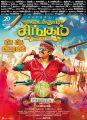 Actor Karthi in Kadaikutty Singam Movie Release Posters