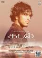 Gautham Karthik in Kadal Audio Release Posters