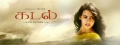 Kadal Movie Heroine Thulasi Nair First Look Wallpapers