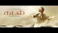 Gautham Karthik's Kadal Tamil Movie First Look Wallpapers