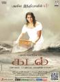 Actress Thulasi Nair in Kadal Movie Release Posters