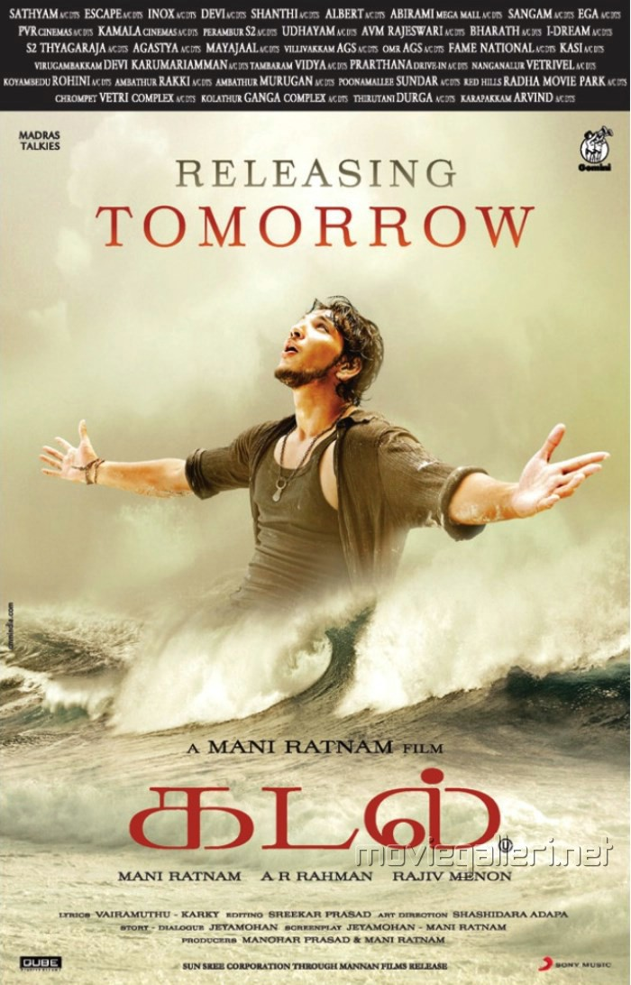 Kadal Music Review A R Rahman, Kadal ... - Tamil Nadu News