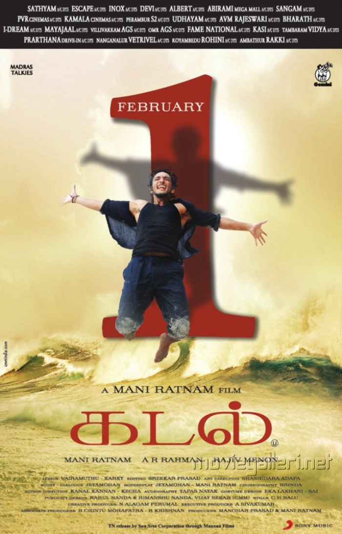Actor Gautham Karthik in Kadal Movie Release Posters
