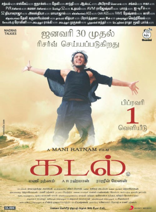 Actor Gautham Karthik in Kadal Tamil Movie Release Posters