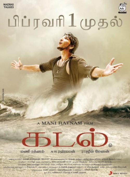 Actor Gautham Karthik in Kadal Tamil Movie Release Posters