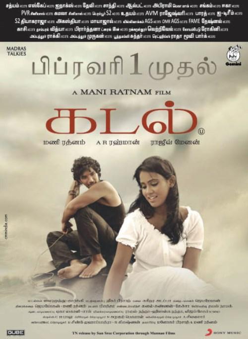 Gautham Karthik, Thulasi Nair in Kadal Movie Release Posters