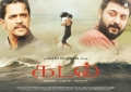 Arjun, Arvind Swamy in Kadal Movie Wallpapers