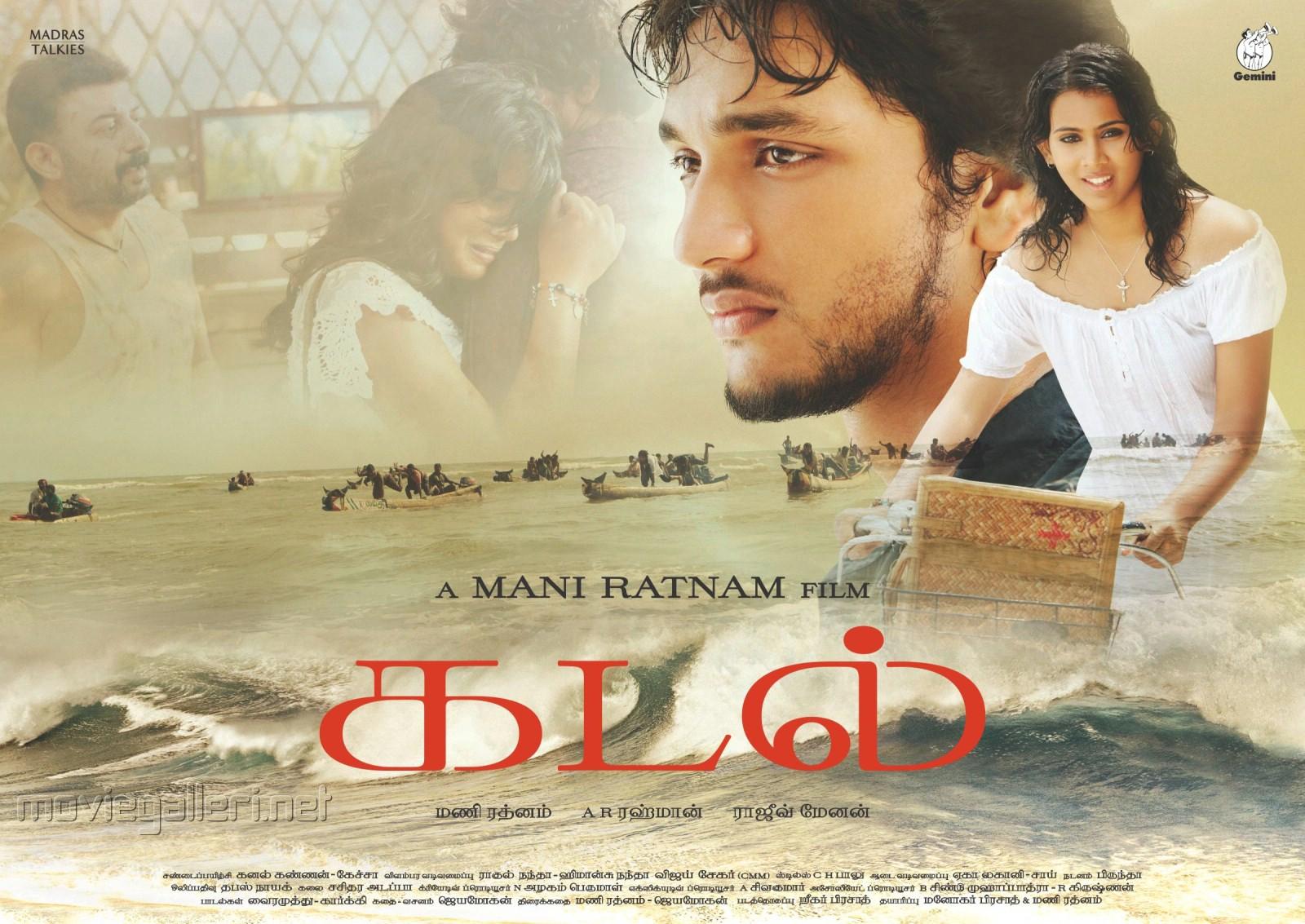 Gautham Karthik, Thulasi Nair in Kadal Movie Wallpapers