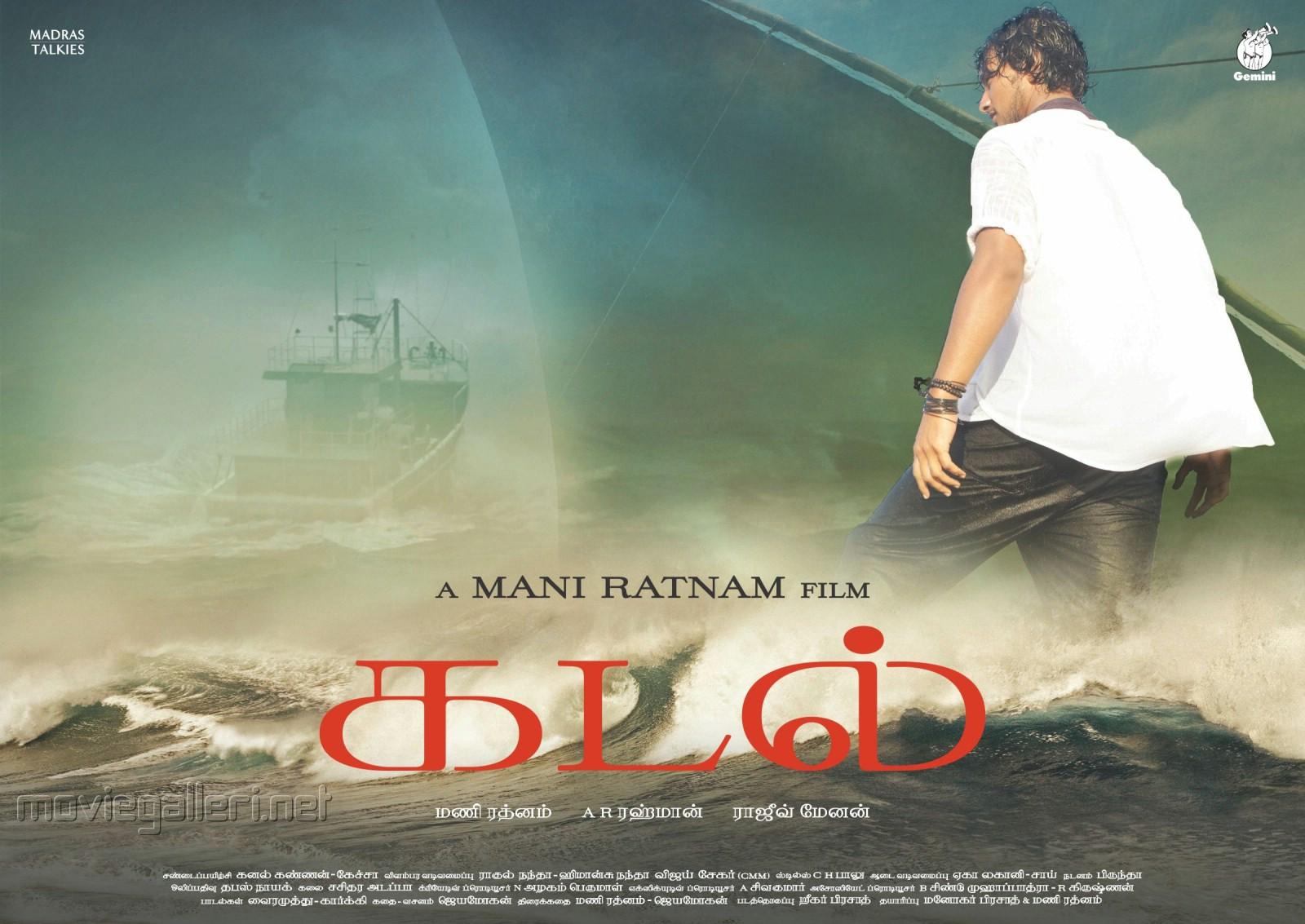 Actor Gautham Karthik in Kadal Movie Wallpapers