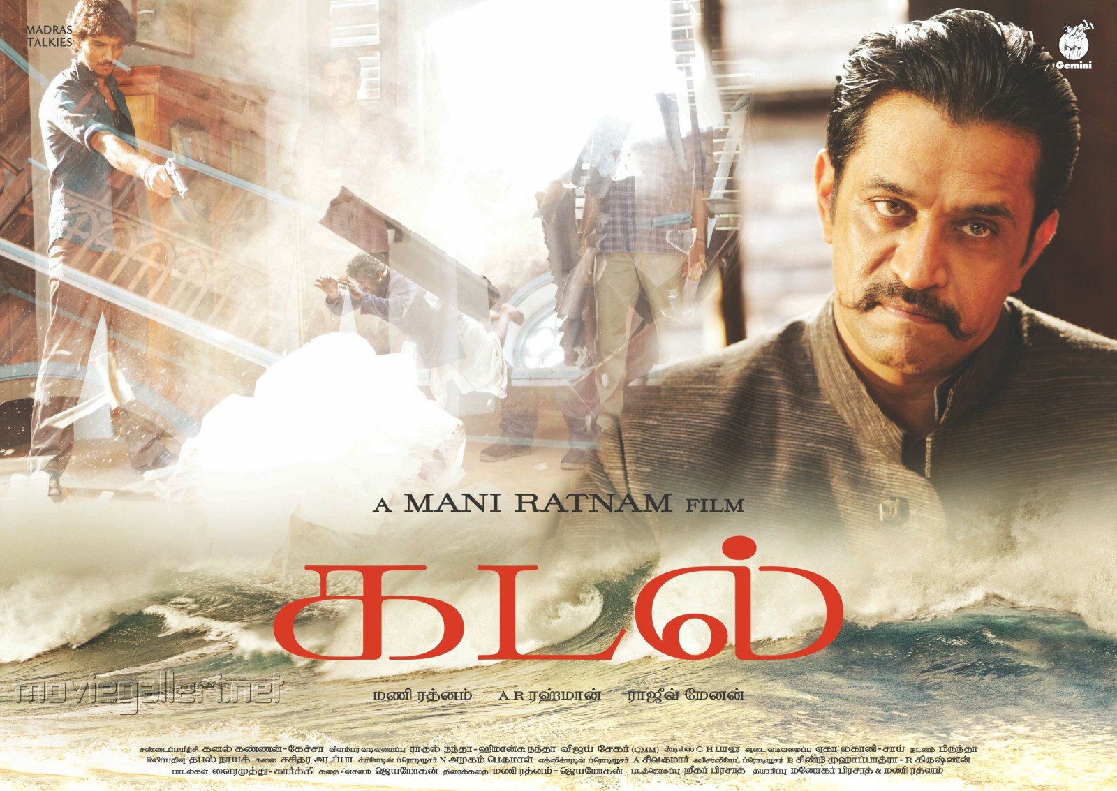 Gautham, Arjun in Kadal Tamil Movie Wallpapers