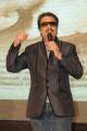 Actor Karthik at Kadal Press Meet Stills