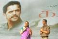 Suhasini, Arjun at Kadal Movie Press Meet Stills