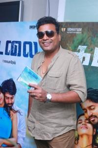 John Vijay @ Kadalai Movie Audio Launch Stills