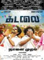 Yogi Babu, Ma Ka Pa Anand in Kadalai Movie Release Posters