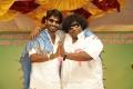 Ma Ka Pa Anand, Yogi Babu in Kadalai Movie Stills