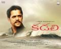 Actor Arjun in Kadali Telugu Movie Wallpapers