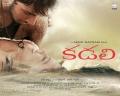 Gautham, Thulasi in Kadali Telugu Movie Wallpapers