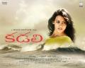 Actress Thulasi Nair in Kadali Telugu Movie Wallpapers