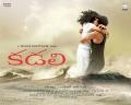 Thulasi Nair, Gautham Karthik in Kadali Movie Wallpapers