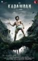 Actor Arya's Kadamban First Look Posters
