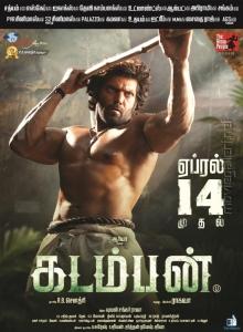 Actor Arya in Kadamban Movie Release Posters