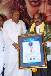 Rosaiah, Tummalapalli Rama Satyanarayana @ Kadambari Movie Trailer Launch Stills