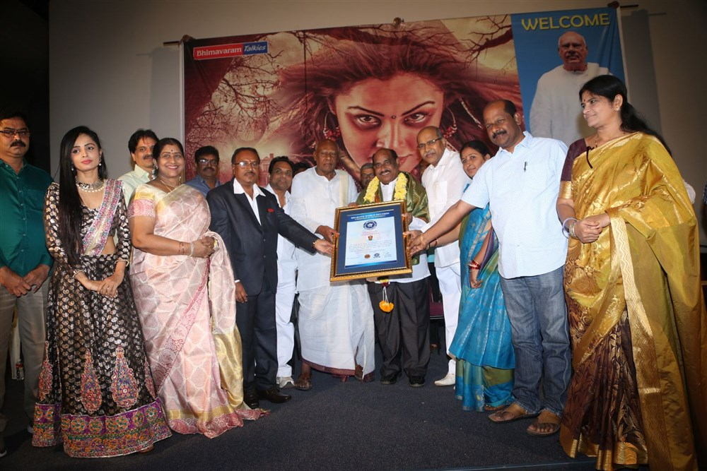Kadambari Movie Trailer Launch Stills