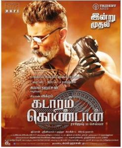 Vikram Kadaram Kondan Movie Release Today Posters
