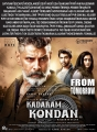 Vikram, Abi, Akshara in Kadaram Kondan Movie Release Posters