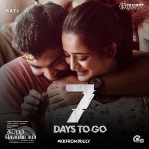 Abi & Akshara in Kadaram Kondan Movie Release Posters